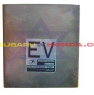 Computador de la caja Subaru Legacy 1994