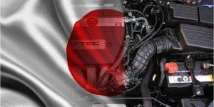 Catalogo de partes Honda y Subaru